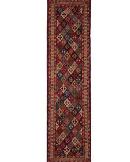 KURDA 300 x 80